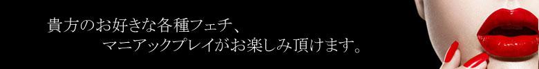 大阪 ショーガール